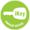 icon_iKey.png
