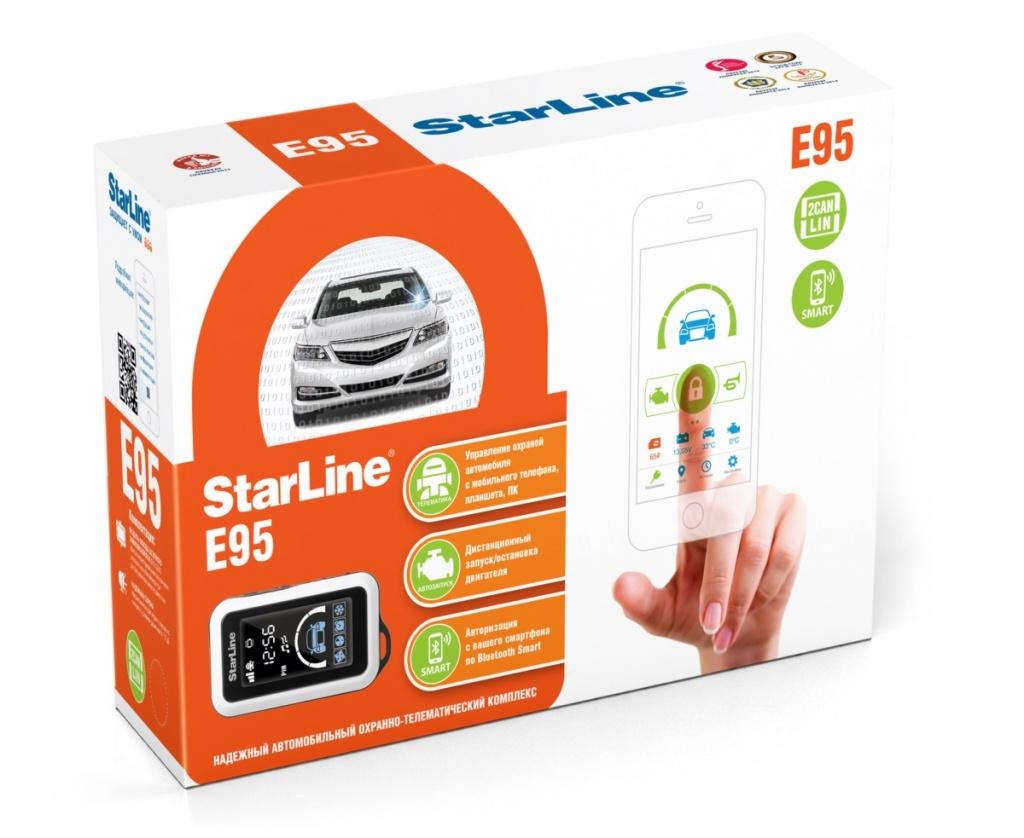 E95_2can_lin_bt.jpg