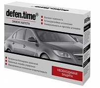 Defen Time V5 Doublelock Plus