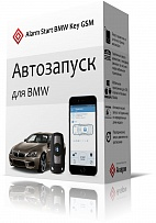 Alarm Start BMW GSM Key