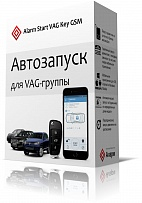 Alarm Start VAG GSM Key